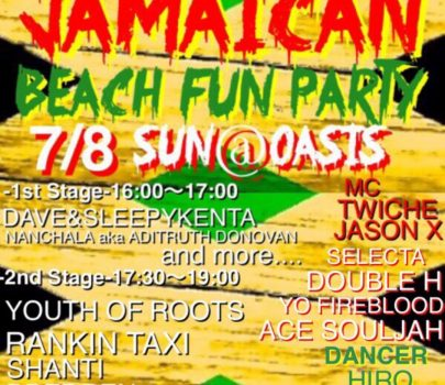 """Jamaican beach fun party"" Presented by Twiche"