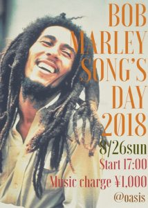 BOB MARLEY SONGS DAY