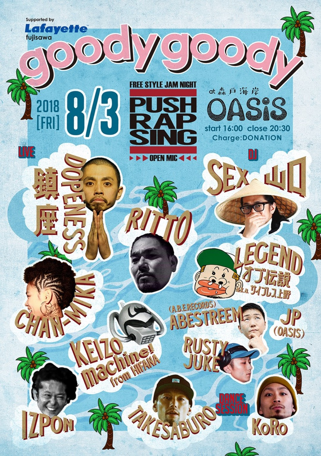 """""""goody goody × PUSH RAP SING"""" in 海の家OASIS   Suported by Lafayette fujisawa"""