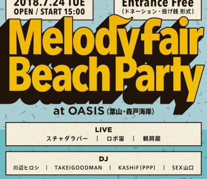 Melody fair Beach Party