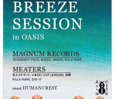 Sea Breeze Session in OASIS ! 〜 MEATERS &  MAGNUM RECORDS 〜