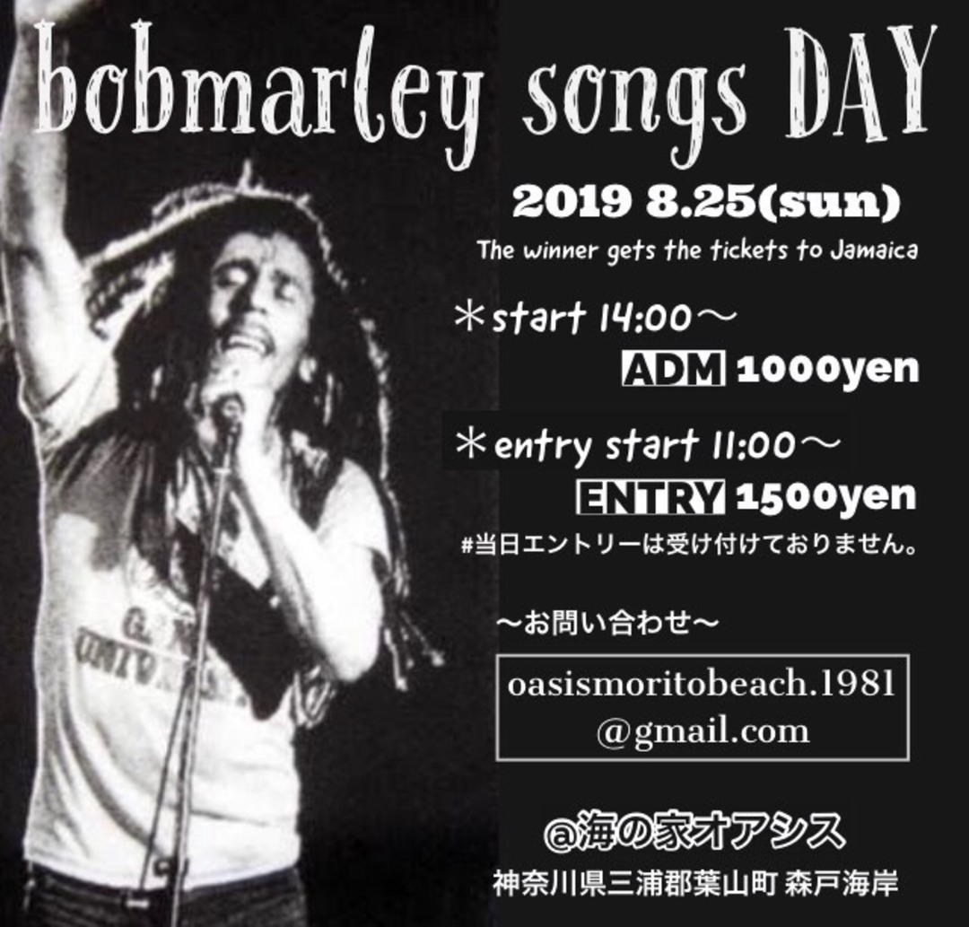 BOB MARLEY SONG'S DAY