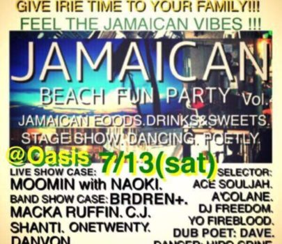 Jamaican beach party