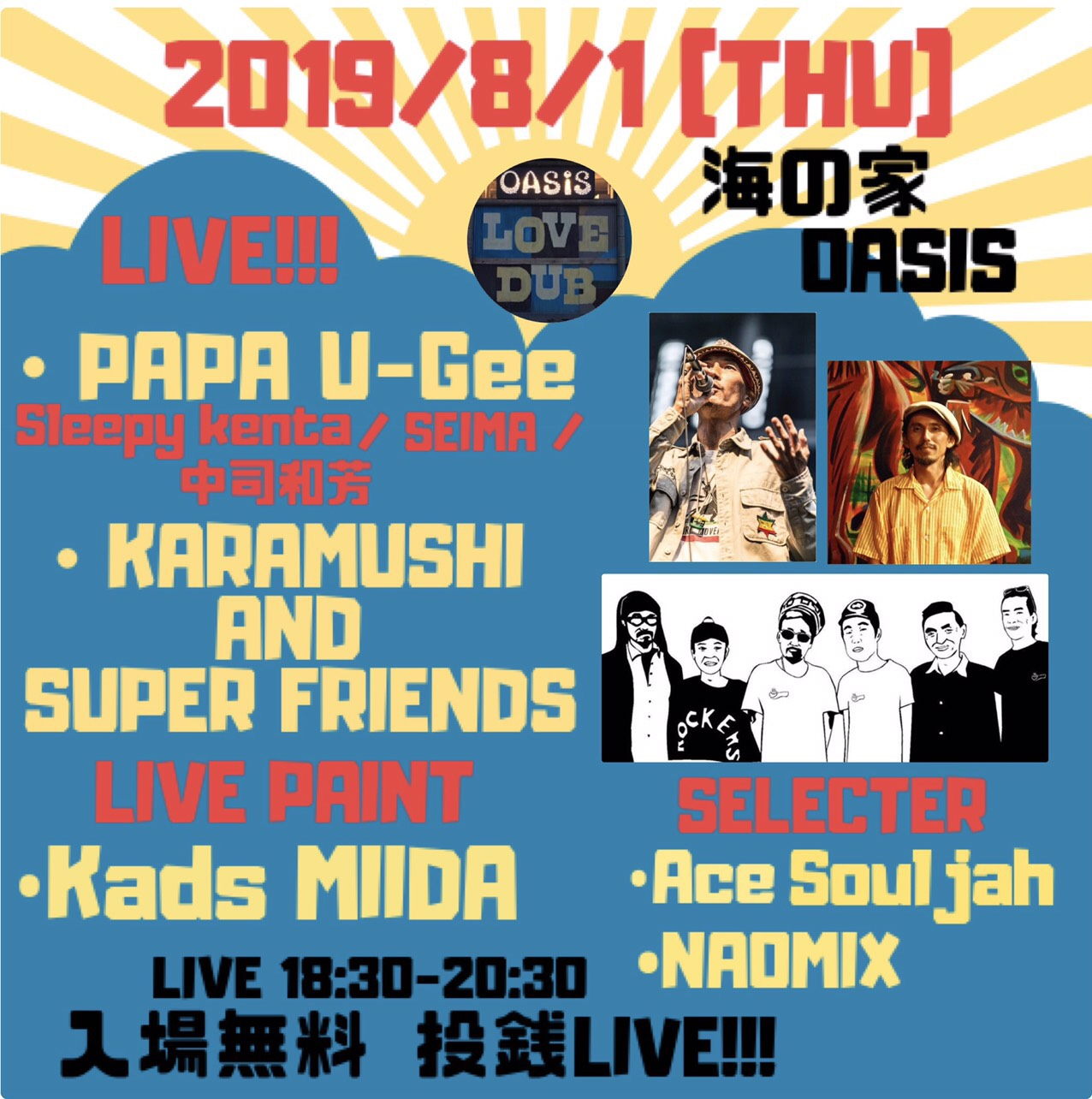 PAPA U-Gee, KARAMUSHI & SUPER FRIENDS
