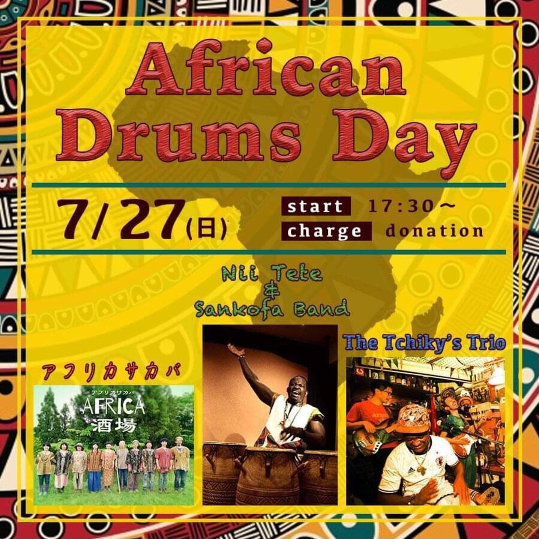African Drums Day