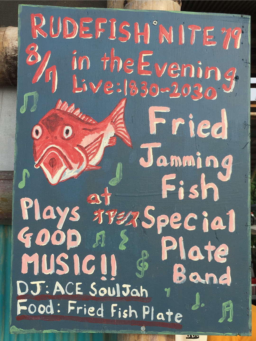 "Rude Fish Nite '19 ""in the evening"""
