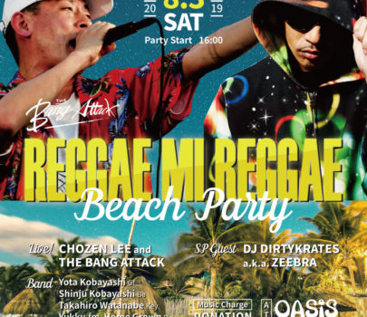 REGGAE MI REGGAE Beach Party