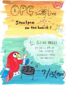 OPG ~Steelpan on the beach~